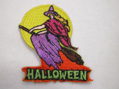 Flying Witch Broom Halloween Iron On Patch 2 Inch