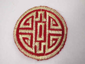 Gold Red Oriental Asian Symbol Iron On Patch 1.75 In B