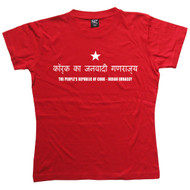PROC ladies Hindi t-shirt