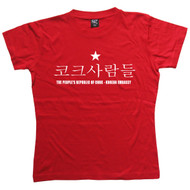 PROC ladies Korean t-shirt