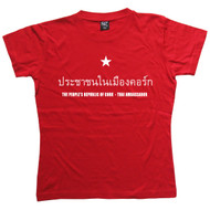 PROC ladies Thai t-shirt