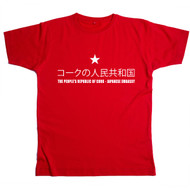 PROC Japanese t-shirt