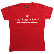 PROC Ladies Arabic t-shirt
