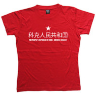 PROC Ladies Chinese t-shirt