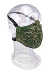 Premium GEN 2 Face Mask  - Reusable 2-Ply Fabric - Russian Digital Camo