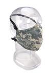 Premium GEN 2 Face Mask  - Reusable 2-Ply Fabric - Digital US ARMY