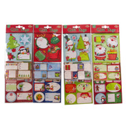 Assorted Christmas Gift Tags - 25pk