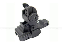 The JG Flip Up Iron Sight Rear