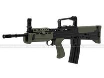 G&G L85 Carbine ETU Airsoft Gun