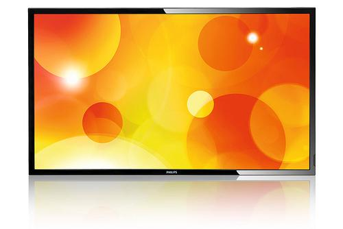industrial commercial digital monitor