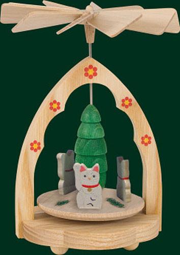 Mini Pyramid Kittens Cats
