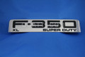 8C3Z-16720-F | F-350 XL FENDER SUPER DUTY EMBLEM