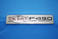 8C3Z-16720-S | F-450 KING RANCH LARIAT SUPER DUTY EMBLEM