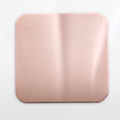 """Square, 2.5"""" - 5 Pack (Copper Blank 426)"""