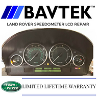 Land Rover Range Rover Speedometer LCD Repair Service
