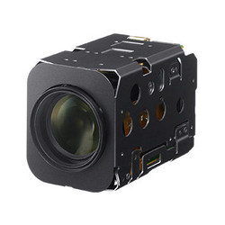 Sony FCB-EV7520 Full HD Block Camera