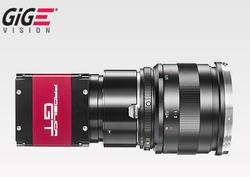 AVT Prosilica GT5120NIR APS-H Type Progressive Scan Monochrome CMOS (OnSemi PYTHON 25K) Camera, 26.2 Megapixel, 5120 x 5120, 4.59 fps, Auto-Iris (P-Iris & DC), F-Mount, GigE Output, NIR Sensitivity