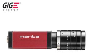 """AVT Manta G-040B 1/2.9"""" Progressive Scan Monochrome CMOS (Sony IMX287) Camera, VGA, 728 x 544, 286 fps, GigE Output"""