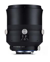 Zeiss Interlock 2.8/18 (M42-mount) 18mm F2.8 Manual Focus & Iris M42-Mount Lens, 43.3mm Image Circle, 42 Megapixel Rated