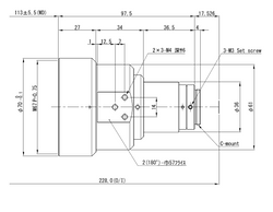 "VS Technology VS-TCM017-110 1/1.8"" Telecentric C-Mount Lens, 0.17X, WD=110mm, 5 Megapixel Rated"
