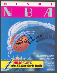 Lakers Magic Johnson Authentic Signed 1990 NBA ASG Program BAS Wit #WJ91984