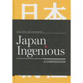 Japan Ingenious by Steve Cohen and Richard Kaufman - Book