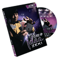 Close up (Volume 2) by Zeki - DVD