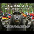 100th Monkey Multi-Language(2 DVD Set with Gimmicks) by Chris Philpott - Trick