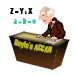 "Royal's ACAAN ""Berglas Style"" by Jonathan Royle - Mixed Media DOWNLOAD"
