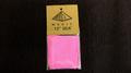 Silk 12 inch (Pink) by Pyramid Gold Magic