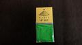 Silk 12 inch (Green) by Pyramid Gold Magic