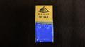 Silk 12 inch (Royal blue) by Pyramid Gold Magic
