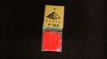 Silk 9 inch (Bright Red) by Pyramid Gold Magic