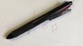Cosack Pen (Black) by Etienne Pradier - Trick