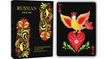 Russian Folk Art Limited Edition (Black) Printed by USPCC