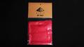 Silk 18 inch (Pink) by Pyramid Gold Magic