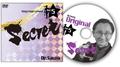Secret Vol. 5 Dr. Sawa by Tokyo Magic Carnival - DVD