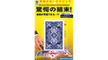 Super Prediction Card by Tenyo Magic - Trick