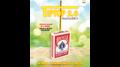 TIPTOP 2.0 by Esya G video DOWNLOAD