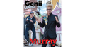 "Genii Magazine ""Murray"" February 2020 - Book"