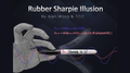 Rubber Sharpie Illusion by Alan Wong & TCC - Trick