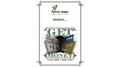 GET MONEY (POUND) by Louis Frenchy, George Iglesias & Twister Magic - Trick