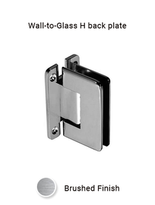 SHHCAWMBN Wall Mount H Back Plate in Brushed Nickel Finish