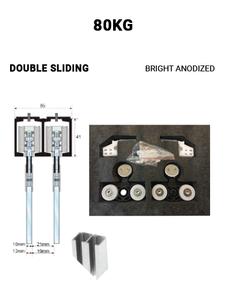 SLEZ80STBA-DS Double Sliding 80KG (Bright Anodized)