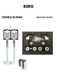SLEZ80STBN-DS Double Sliding 80KG (Brushed Nickel)