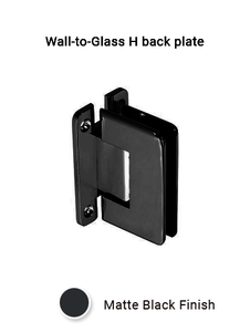 SHHCAWMBL Wall Mount H Back Plate in Matte Black Finish