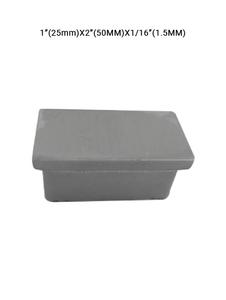 EC4260255000S Endcap for 25 mm x 50 mm x 1.5 mm