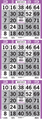 #7 Bingo Paper by the Bundle