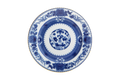 Mottahedeh Imperial Blue Salad Plate CW2402