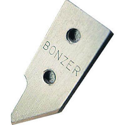 Bonzer Can Opener Blade Stainless steel.